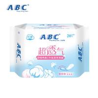 ABC 劲吸棉柔护垫 163mm*20片