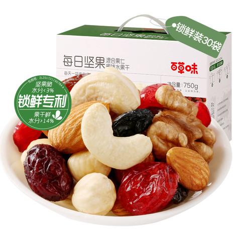 88VIP:Be&Cheery 百草味 每日坚果 750g