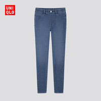 UNIQLO 优衣库 425813 女装高弹力牛仔紧身长裤