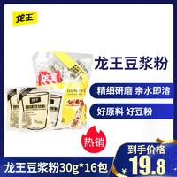 龍王黃豆甜味豆漿粉30g*16包