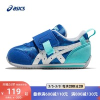 ASICS亚瑟士IDAHO SPORTS PACK BABY 1144A026-600 学步鞋