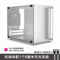 魚巢(MetalFish)酷魚S4全鋁ITX機箱 支持SFX電源29厘米顯卡 A4側透迷你小機箱 S4機箱