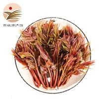 京东PLUS会员 : 新鲜头茬红油香椿芽  250g *4件