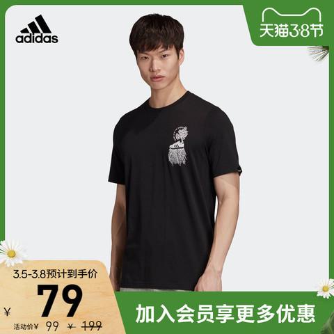 阿迪达斯官网 adidas M RIS T 男装夏季训练运动短袖T恤GD5920