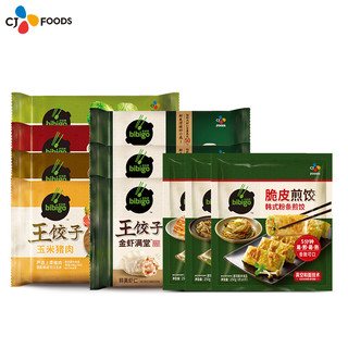 必品阁bibigo王饺子脆片煎饺9袋韩式泡菜早餐速冻蒸煎饺锅贴饺