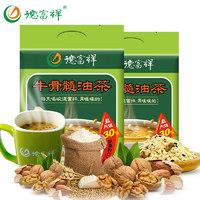 德富祥油茶面陜西果仁油茶清真食品油茶早餐代餐粉牛骨髓400g*2袋