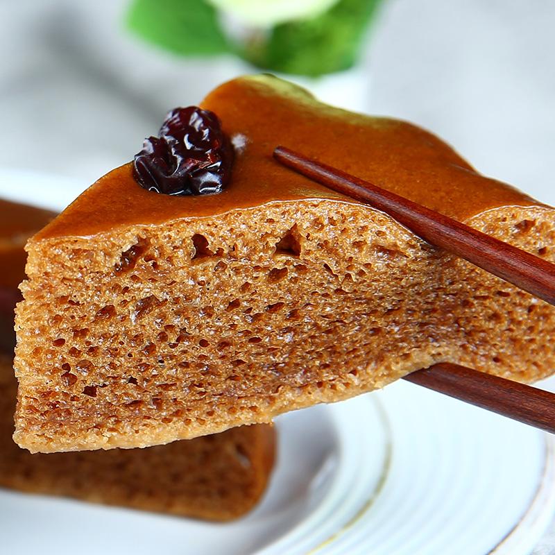 阿诺红糖发糕龙游发糕正宗红枣糕加热即食早餐馒头蒸煮半成品米糕