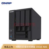 粉丝价:QNAP 威联通 TS-532X 五盘位 NAS 网络存储服务器 +凑单品