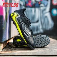 Adidas/阿迪達斯正品COPA SENSE.1 TF碎釘牛皮人草足球鞋男FW6510