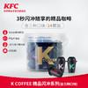 肯德基 冷萃冻干即溶咖啡粉美式速溶黑咖啡小黑弹24颗