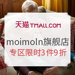 促销活动:天猫精选 moimoln旗舰店  3.8节