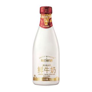 每日鲜语 鲜牛奶  原味 1L