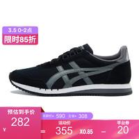 Onitsuka Tiger/鬼塚虎DUALIO虎爪纹复古运动鞋男女休闲鞋 D631N-9011 黑色/灰色 40.5