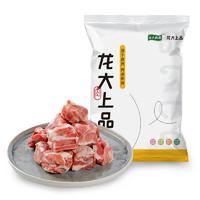 LONG DA 龙大肉食 无颈猪前排 500g