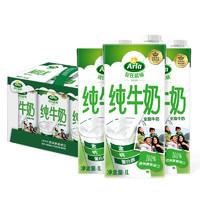 20日20点、88VIP:Arla 爱氏晨曦 全脂纯牛奶 1L*6瓶