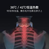 """45折!缓解""""低头族""""颈椎酸痛,EMS颈椎按摩仪"""