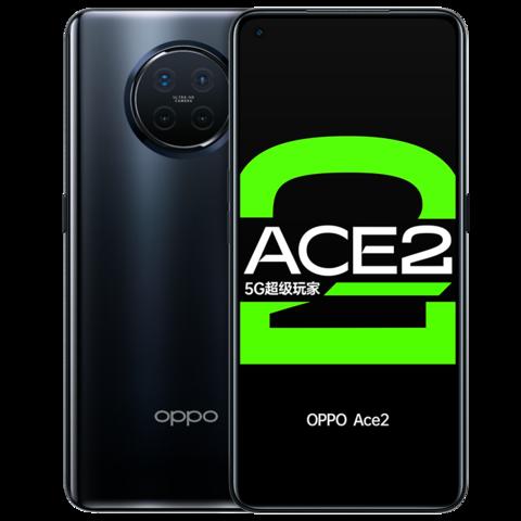 OPPO Ace2 5G智能手机 12GB + 256GB 月岩灰