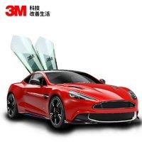 京東PLUS會員 : 3M 汽車貼膜 遮陽擋光 逸彩 轎車/SUV加長版 全車膜 包安裝