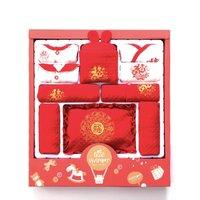 億嬰兒 2-27A-2 嬰兒禮盒 22件套保暖款 紅色