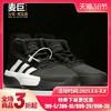Adidas/阿迪达斯正品Pro Adversary 2019 男子篮球运动鞋BB7806