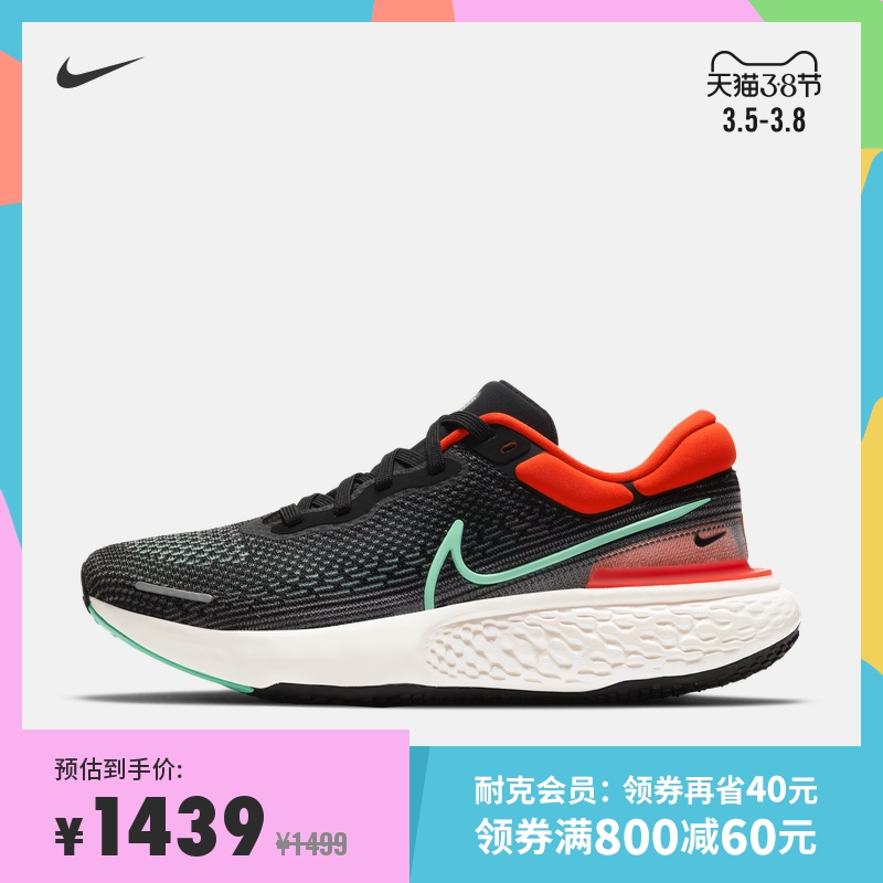 Nike耐克官方NIKE ZOOMX INVINCIBLE RUN FK男子跑步鞋新款CT2228