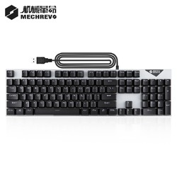 MECHREVO 机械革命 Z3 机械键盘 标准版
