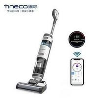 TINECO 添可 HF20E-01 智能无线洗地机