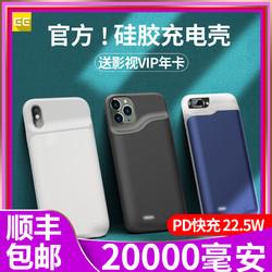 苹果背夹充电宝20000毫安iphone12背夹式X电池xr一体充8手机壳xsmax专用7原装magsafe磁吸无线11 *2件