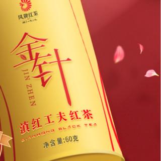 凤牌 金针 云南凤庆滇红茶 60g