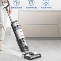 TINECO 添可 HF20E-01 智能無線洗地機