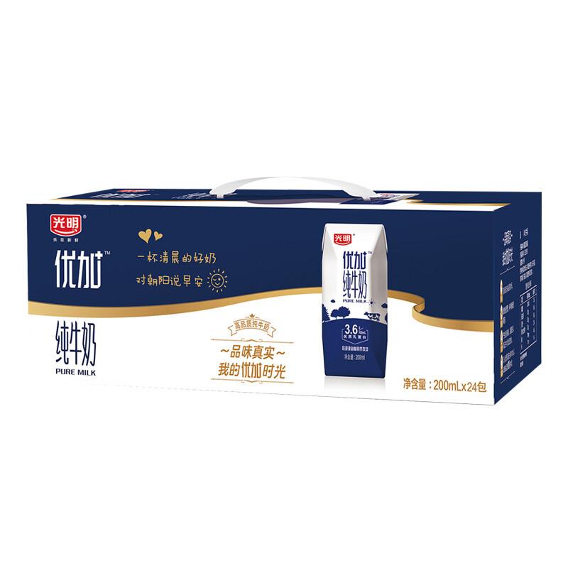 Bright 光明 優加 純牛奶 原味 200ml*24盒 整箱裝
