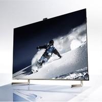 Hisense 海信 影像大师系列 55U7G-PRO 液晶电视 欧洲杯60周年定制版
