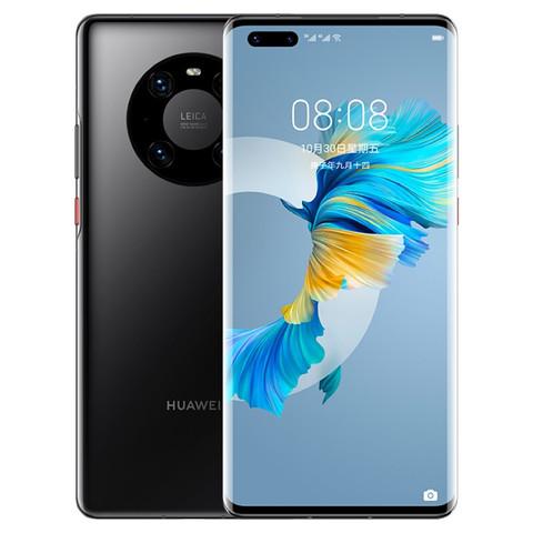 HUAWEI 华为 mate40pro 5G手机 8GB+256GB 亮黑色 碎屏保套装