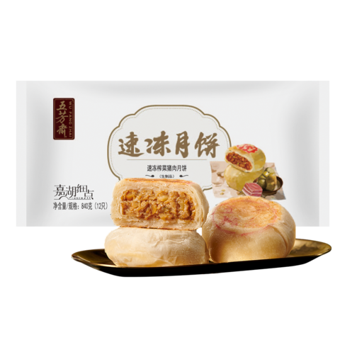WU FANG ZHAI 五芳斋 榨菜猪肉月饼 70克*12枚