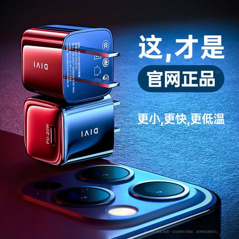 第一卫小冰块苹果12充电器iPhone头12Pro快充PD20W数据线Max一套装11配件18w手机mini插头typec适用X瓦xr正品