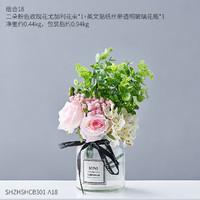 时光巴士 北欧花瓶花艺装饰(组合18)