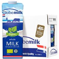 Globemilk 荷高 有机全脂纯牛奶 1L*6盒 整箱装