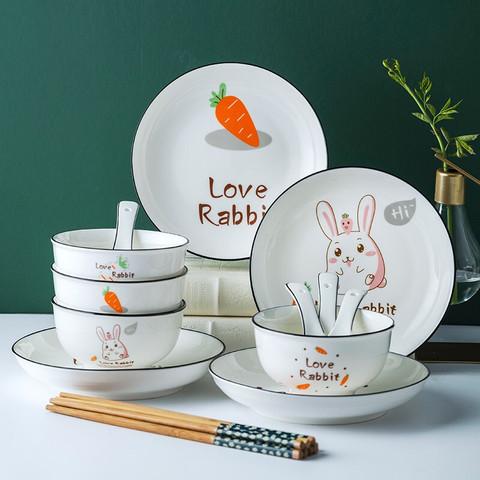 尚行知是 手绘卡通兔子餐具套装 16件套