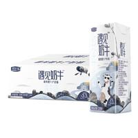 有券的上 : JUNLEBAO 君乐宝 遇见奶牛 纯牛奶 200ml*24盒