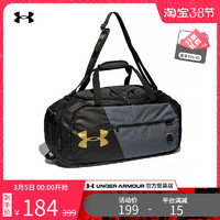 安德玛官方UA 运动包男女同款防泼水健身训练旅行健身包1342657