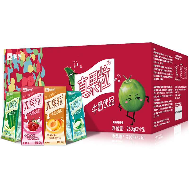PLUS会员 : MENGNIU 蒙牛 真果粒牛奶饮品(草莓+芦荟+椰果+桃果粒)250g*24盒