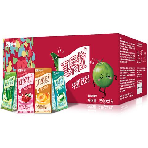 MENGNIU 蒙牛 真果粒牛奶饮品(草莓+芦荟+椰果+桃果粒)250g*24 四种口味缤纷装 (新老包装随机发货)