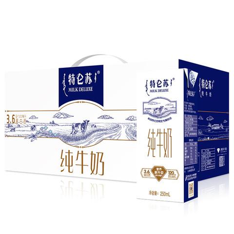 MENGNIU 蒙牛 特仑苏纯牛奶 250ml*12盒