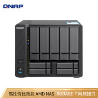 粉丝价:QNAP 威联通 TS-963N NAS存储服务器