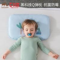 OUYUN 欧孕 儿童四季通用枕头 50cmx30cmx3cm