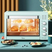 16点开始:Midea 美的 PT4002 电烤箱 40L