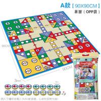 儿童双面大富翁地毯飞行棋游戏垫爬行垫子