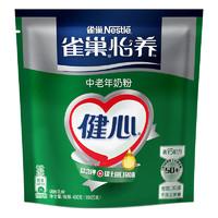 Nestlé 雀巢 怡养健心鱼油 中老年奶粉 400g