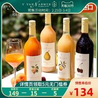 慕享純德國進口果汁桃汁杏汁梨汁櫻桃汁0脂肪水果汁飲料750ml*2瓶
