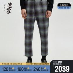 速写男装2020春新品长裤时髦潮刘昊然同款9K0312260